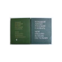 NEW ENGLISH - RUSSIAN DICTIONARY , VOL . I - II , 1988 - 1993, VOL. II PREZINTA HALOURI DE APA *
