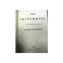 NOUL TESTAMENT -1875/ CARTEA PSALMILOR - VIENA 1875