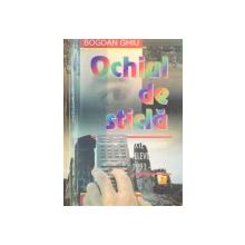 OCHIUL DE STICLA, TEXTE PRIVIND TELEVIZIUNEA 91991-1997) de BOGDAN GHIU, 1997