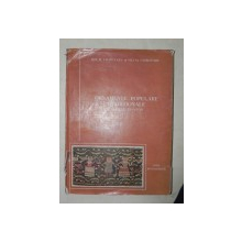 ORNAMENTE POPULARE TRADITIONALE DIN ZONA BOTOSANILOR-ION H. CIUBOTARU SI SILVIA CIUBOTARU  BOTOSANI  1982
