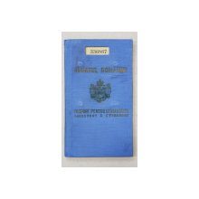 Pasaport Paul Calinescu(1902-2000) regizor, director Ministerul Propagandei, 1941