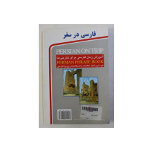 PERSIAN ON TRIP - PERSIAN PHRASE BOOK