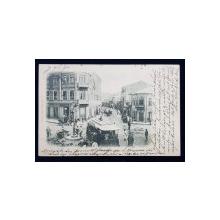 Piata Regala. Galati - Carte Postala Clasica