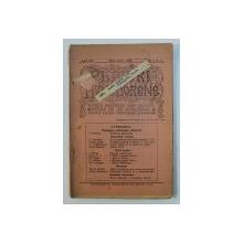 PLAIURI HUNEDORENE - REVISTA ASOCIATIEI CORPULUI DIDACTIC PRIMAR DIN JUD . HUNEDOARA , ORGAN DE CULTURA PROFESIONALA SI GENERALA , ANUL XIV , No.5-6-7  , MAIU - IUNIE -  SEPT.  , 1942