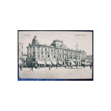 Ploesti, Primaria ( Centru ) - Carte postala ilustrata