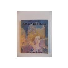 POARTA DE STICLA de SILVIA KERIM , 1982