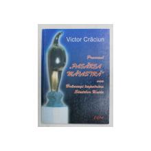 PROCESUL ,, PASAREA MAIASTRA '' SAU BRANCUSI IMPOTRIVA STATELOR UNITE de VICTOR CRACIUN , 2004