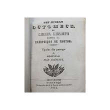 REGLEMENT OSTASESC DE SLUJBA CAVALERII , PARTEA 2  - A  : EXERCITIUL DE PLUTON , tradus din rusesce de colonel IOAN BOINESKY , 1851,  SCRIERE CHIRILICA