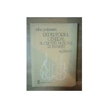 REPERTORIUL GENERAL AL CREATIEI MUZICALE ROMANESTI de MIHAI POPESCU , 1987
