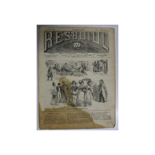 RESBOIUL - , ZIAR CU APARITIE ZILNICA , IN BUCURESTI , NR. 893 , LUNI , 7 IANUARIE , 1880 , PREZINTA PETE