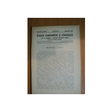 REVISTA CRONICA NUMISMATICA SI ARHEOLOGICA , ANUL XVIII , NR. 125 - 126  ,  IANUARIE - IUNIE  1943 , Bucuresti 1943