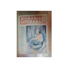 REVISTA ROMANIA LITERARA de CEZAR PETRESCU , ANUL I NR 15