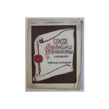 REVISTA SCRIITOARELOR SI SCRIITORILOR ROMANI  - LITERATURA  - ARTA , ANUL VII , NR .  9 - 10 , SEPTEMBRIE  - OCTOMBRIE , 1933