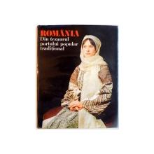 ROMANIA, DIN TEZAURUL PORTULUI POPULAR TRADITIONAL,  1977