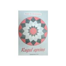 RUGUL APRINS-PAUL EVDOKIMOV  1994