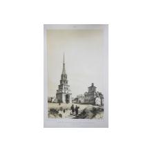 Ruinele unui palat Tatar, Interior al fortaretei, 18 Septembrie 1839 - Litografie
