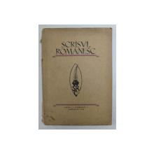 SCRISUL ROMANESC , REVISTA , ANUL I , NUMARUL 3 , IANUARIE 1928