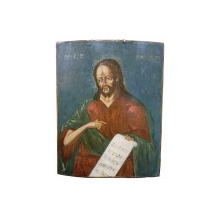 Sf. Ioan Botezatorul - Icoana pe lemn, Rusia, Secol 19