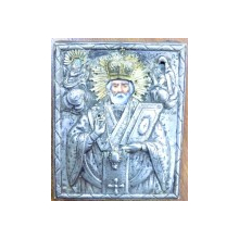 Sf. Nicolae , Icoana romaneasca cu ferecatura din argint marcat