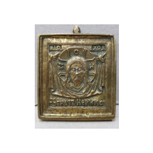 Sfanta Mahrama A Domnului - Icoana din bronz