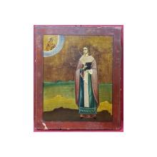 SFANTUL ELEUTHERIE, ICOANA LIPOVENESCA JUMATATE SEC 19