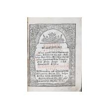 SFINTELE SI DUMNEZEIESTILE LITURGHII, ACELOR DINTRE SFINTII PARINTILOR NOSTRII VASILE CEL MARE, IOAN GURA DE AUR -  RAMNIC, 1817