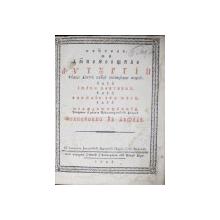 SFINTELE SI DUMNEZEIESTILE LITURGHII - SIBIU, 1798