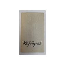 SONETE de MICHELANGELO , 1964