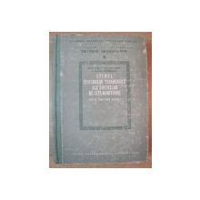 STUDIUL INSUSIRILOR TEHNOLOGICE ALE SOIURILOR DE VITA RODITOARE de GHERASIM CONSTANTINESCU , ELENA NEGREANU , 1957