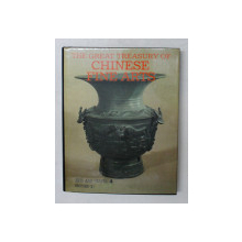 THE GREAT TREASURY OF CHINESE FINE ARTS  - ARTS AND CRAFTS 4 - BRONZES ( 1) by LI XUEGIN , 1987