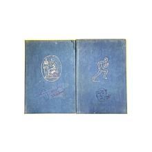 Tratat de sculptură de Constantin Baraschi, 2 vol. - București, 1964