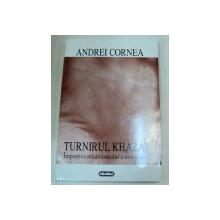 TURNIRUL KHAZAR-ANDREI CORNEA  1997