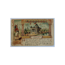 TURQUIE - EXPOSITION UNIVERSELLE DE 1900 , CARTE POSTALA ILUSTRATA , POLICROMA, CIRCULATA , CLASICA , DATATA  1900