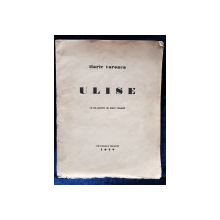 Ulise de Ilarie Voronca, Colectiunea Integral, 1928