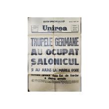 ' UNIREA ' ZIAR DE LUPTA NATIONALA , EDITIE SPECIALA , AFIS , 9 APRILIE 1941