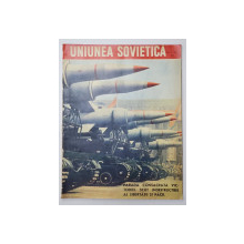 UNIUNEA SOVIETICA REVISTA ILUSTRATA SOCIAL - POLITICA LUNARA , NR . 6 , 1965 , EDITIE IN LIMBA ROMANA