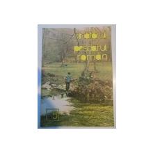 VANATORUL SI PESCARUL ROMAN , DESCHIDEREA LA PASTRAV , CAPRIORUL , ATELIERUL VANATORULUI , NR. 5 , 1991