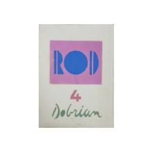 Vasile Dobrian, ROD 4, 1991