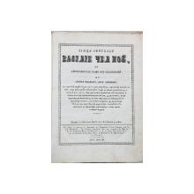 VIATA SF. VASILIE CEL NOU SI IMFRICOSATELE VAMI ALE VAZDUHULUI SI DREAPTA JUDECATA A LUI DUMNEZEU - BUCURESTI, 1847
