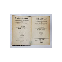 VOCABULAR FRANCEZ-ROMAN par P. POIENAR, 2 VOL - BUCURESTI, 1840-1841