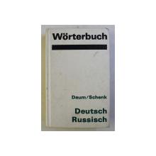WORTERBUCH DEUTSCH - RUSSISCH von EDMUND DAUM und WERNER SCHENK , 1981