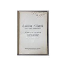 ZBORUL NOSTRU de  LT. COL. TD . RADU - BUCURESTI, 1931 DEDICATIE *