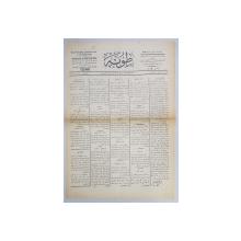 ZIAR IN LIMBA TURCA , APARUT LA SILISTRA  - ROMANIA , NO. 107 , SAMBATA 12 NOIEMBRIE 1927