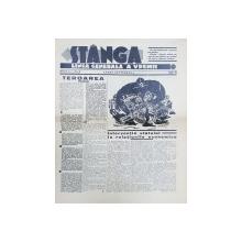 Ziarul 'STANGA' LINIA GENERALA A VREMII, ANUL I, No. 5, Duminica 11 Decembrie 1932
