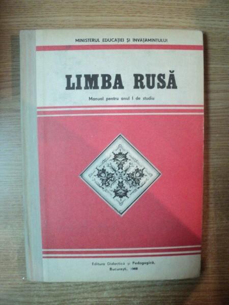 Manual de limba rusa pentru economisti 2 volume.